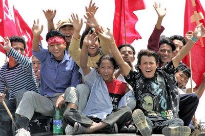 Nepalcelebration