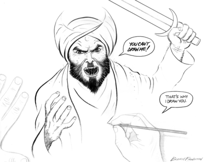 My-winning-mohammad-contest-drawing
